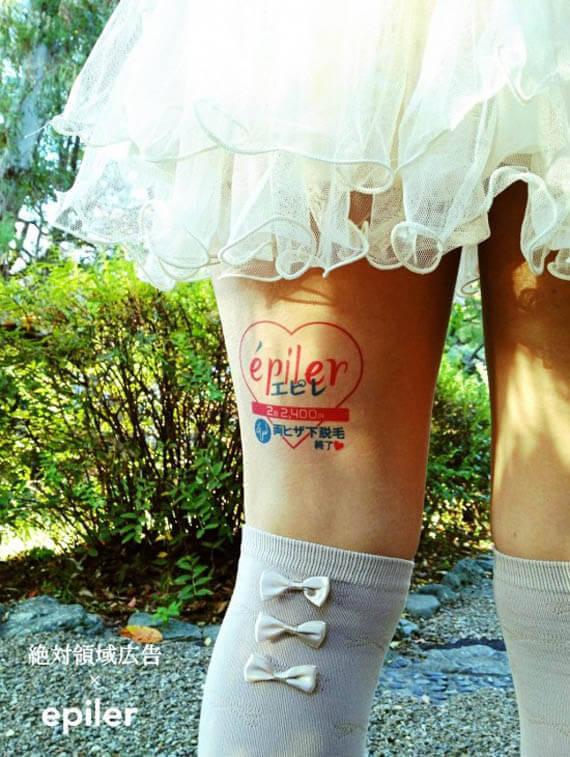 Japanese legs advertising